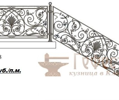 Эскиз перил для ограждения лестниц и балконов
