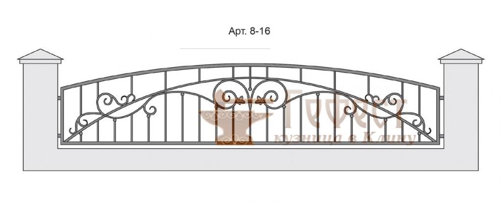 Эскиз кованого окончания для забора (верх)