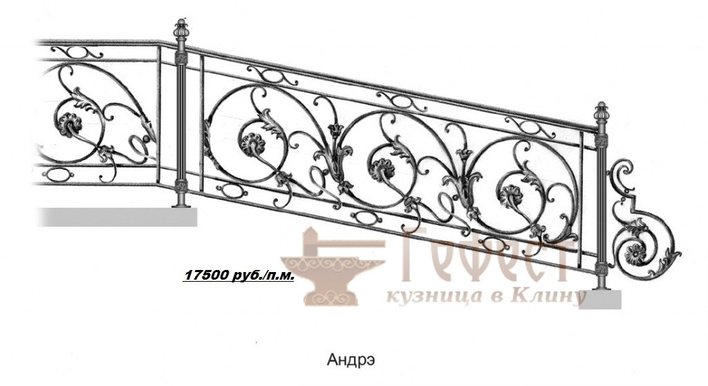Эскиз кованых перил для лестниц и балконов.