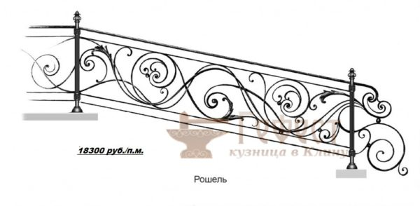 Эскиз, кованые перила