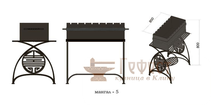 Эскиз, кованый мангал