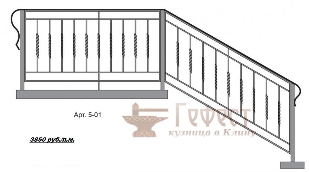 Эскизы. перила, балконы кованые - гефест - кованые изделия в.